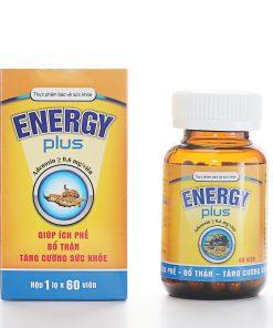 Dùng để tăng cường hệ miễn dịch, tăng cường sức khỏe cho người stressed, căng thẳng, người đang điều trị các bệnh cấp và mãn tính cũng như người mạnh khoẻ.